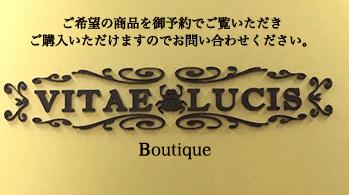 VITAE LUCIS Boutique