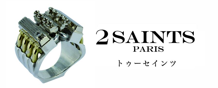 2SAINTS